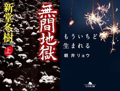 幻冬舎 受賞&映像化作品 クーポンで30%OFF