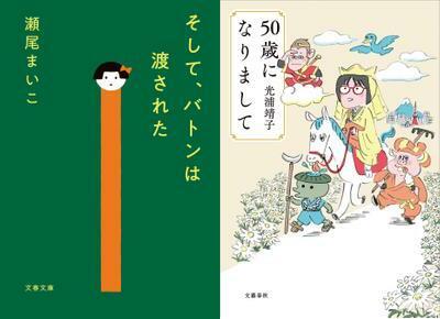 【楽天Kobo クーポン】電書の森2021 クーポンで40%OFF!(10/1まで)